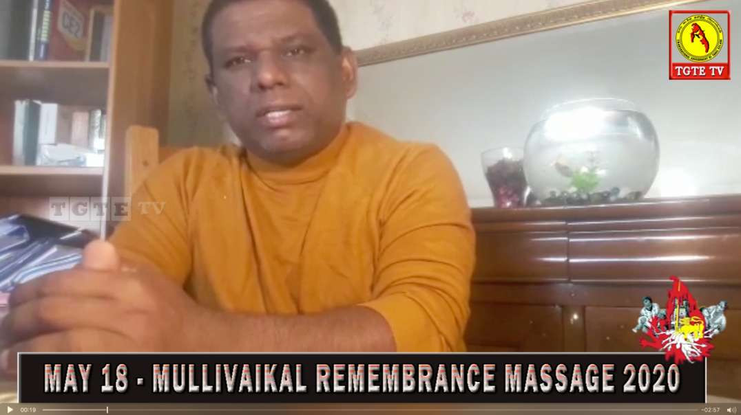 Mr Hyder Ali I May 18 Mullivaikal Remembrance Message 2020 I UNICEF Sri Lanka 2009