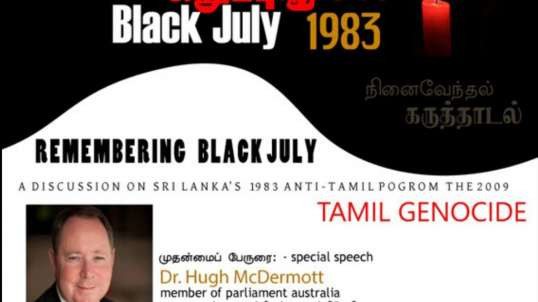 LIVE NOW - Remembering Black July
