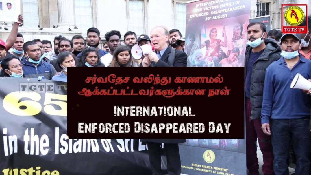 ⁣International Enforced Disappeared Day