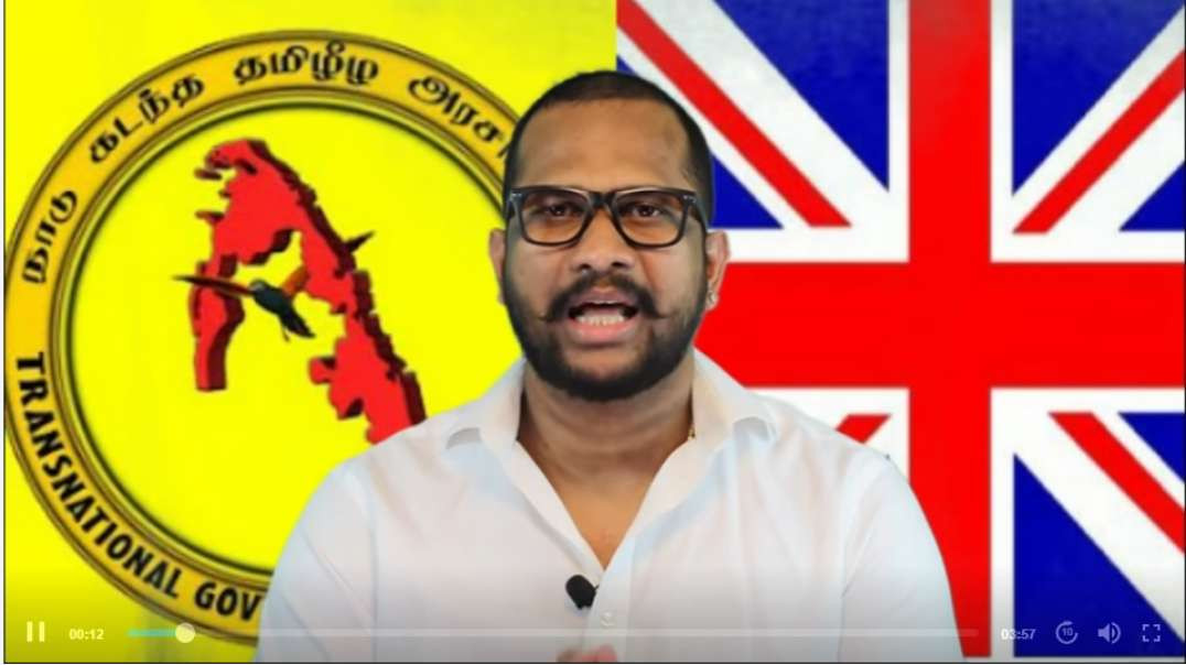 Important message to ⁣ British Tamil !