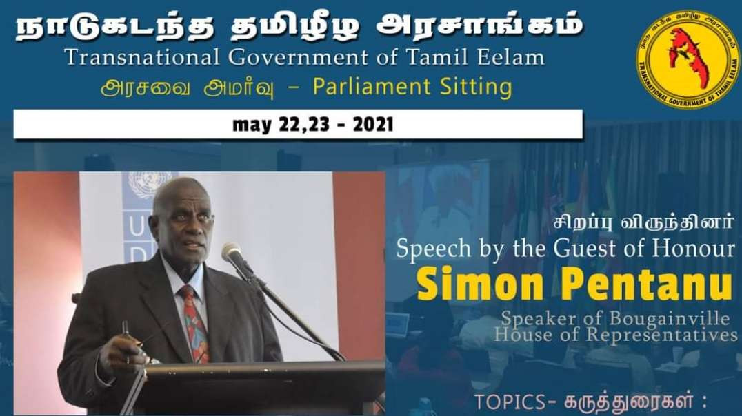 TGTE - 5th Parliament  Sitting of the 3rd Term - May 22 & 23,  2021
