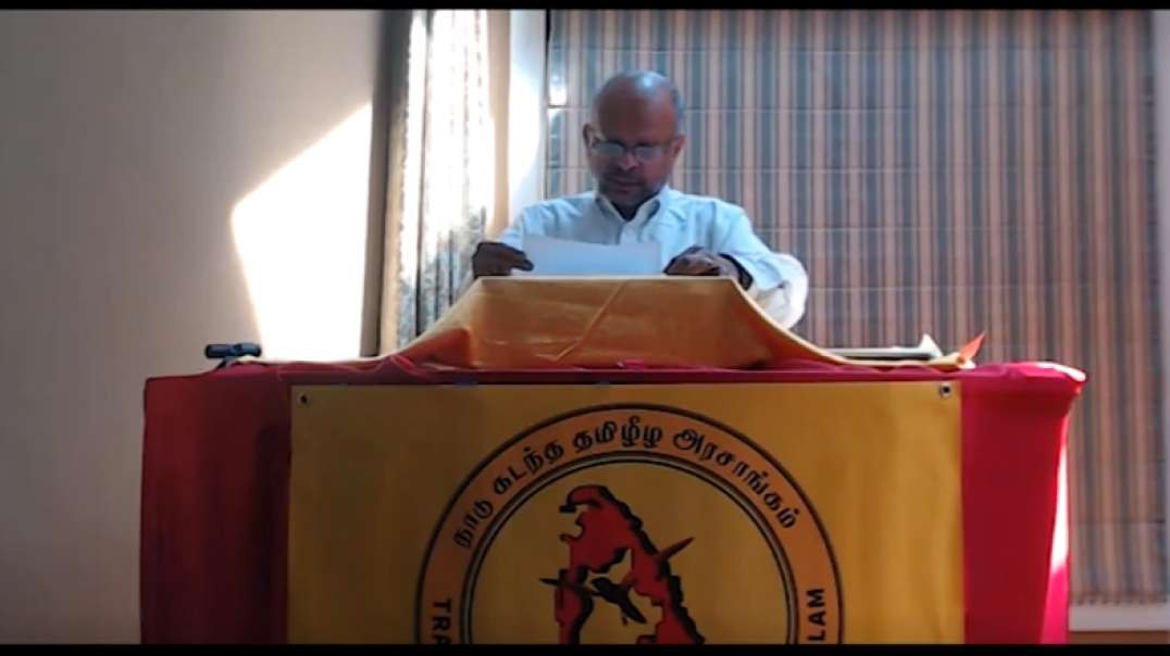 MAY 18 -2021 PM V.Rudrakumaran I தமிழீழத் தேசிய துக்க நாள் I பிரதமர் வி.உருத்திரகுமாரன் உரை