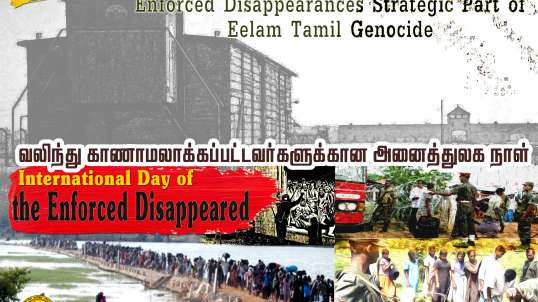 International Day of the Enforced Disappeared I Tamil Genocide I TGTE
