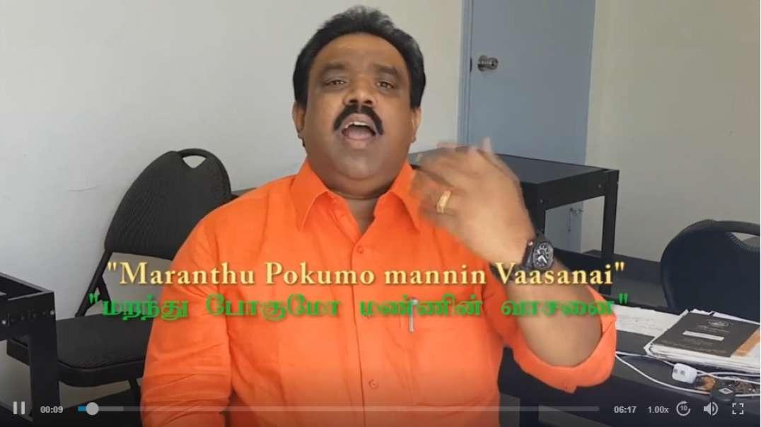 Maranthu Pokumo - Varnarameswaran